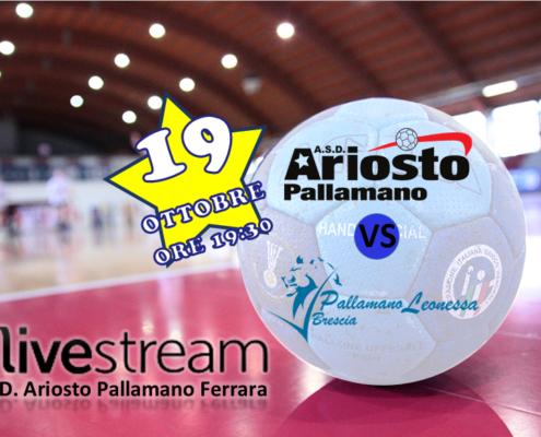 livestream_ariostobrescia